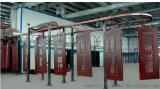 讯达供应 喷涂生产线 适用于木门家具五金电器喷涂流水线