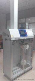 GB/T10288全自动羽绒蓬松度测试仪
