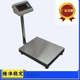 供应150公斤防水台秤 食品厂不锈钢电子称 防水电子秤厂家