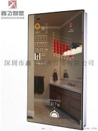 22寸镜面多媒体智能魔镜浴室镜播放器液晶显示器