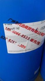 D.BASF巴斯夫Joncryl142水性油墨用树脂连接料