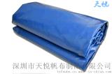 防水布、阻燃帆布、防火帆布、夾網布、有機矽布、PE帆布