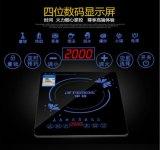 多功能触摸微晶面板超薄智能大火力摆地摊热销电磁炉