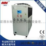 海菱克HL-10AD冷水机厂家,冷水机