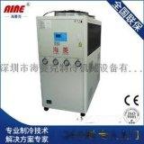海菱克HL-10AD冷水機廠家,冷水機
