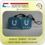 【定制】RFID/NFC滴胶卡定制,VIP滴胶卡价格