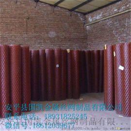 铁板钢板网 防护钢板网 红色菱形钢板网 厂家**
