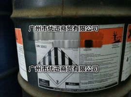 HEXION美国瀚森(原Shell壳牌)Epikote3515-W-60A水性环氧树脂分散体