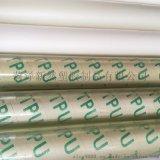 TPU/水床/冰毯/冰床/冰帽薄膜