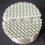 陶瓷波纹板陶瓷波纹填料