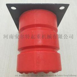 河南JHQ-C-1聚氨酯缓冲器 防撞缓冲器