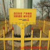 電力電纜標誌牌高壓危險玻璃鋼警示牌