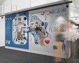 石家莊企業品牌文化展示牆設計|早來設計公司