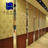 會議室移動隔音牆製造廠家
