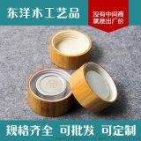 东洋木工艺品 保温瓶盖 榉木工艺品 实木保温瓶盖