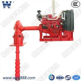 柴油机深井消防泵组长轴消防泵组柴油机水泵组