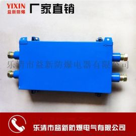 重庆FHG4二进二出矿用光纤接线盒
