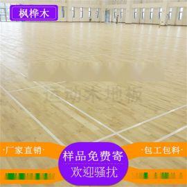 欧氏舞台木地板品牌 四川实木运动地板厂家