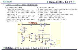 多节镍氢电池充电管理IC