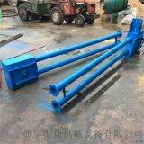 定制无缝防漏料管链输送机工厂 石粉管链输送机