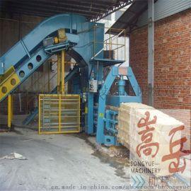 嵩岳重庆120型废纸打包机 液压卧式全自动打包机