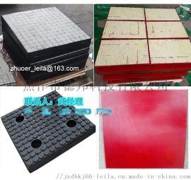 专业生产陶瓷聚氨酯橡胶复合耐磨衬板