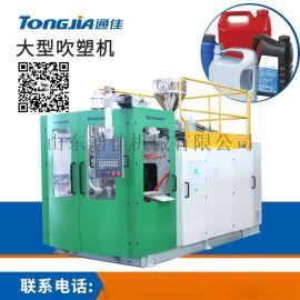德国技术10L尿素桶液态肥桶全自动中空吹塑机