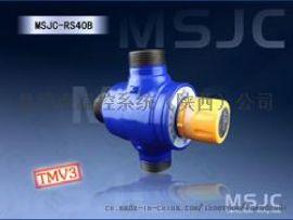 MSJC-RS40B管道恒温混水阀