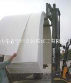 聚乙烯清粪带输送机专用PE输送带