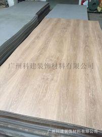 伊美家防火板 夏慕尼橡木6053NT,天然木皮面耐火板 免漆背景胶合板