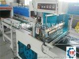 二合一全自動L型熱收縮包裝機 護髮素包裝包膜機