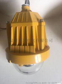 BPC8765-L36 48WLED防爆平台灯