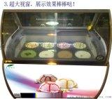 绿科冰淇淋展示柜 学生奶加热柜 商用酸奶机