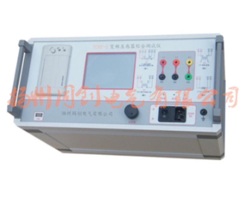 變頻互感器綜合測試儀,變頻CTPT綜合測量儀