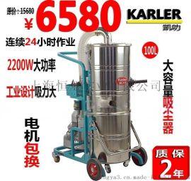 凯叻220v大型工业吸尘器