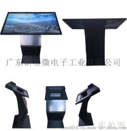 厂家直销55寸K\S型卧式触摸电脑一体机全黑款支持定K型查询机