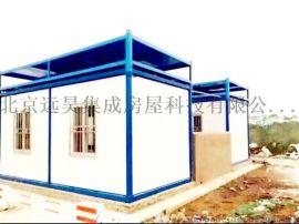 北京住人集装箱、彩钢板活动房温岩棉A级防火箱