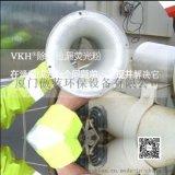 VKH-14大红色检漏荧光粉VKH品牌正品精准定位