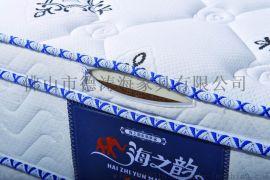 德涛海 乳胶床垫 弹簧席梦思1.8米 TH-208
