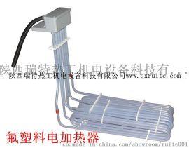RT18-0331防爆电加热器