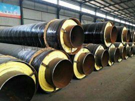 市政供热预制钢套钢直埋保温管生产厂家
