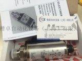 HDA3840-A-400-124贺德克压力传感器