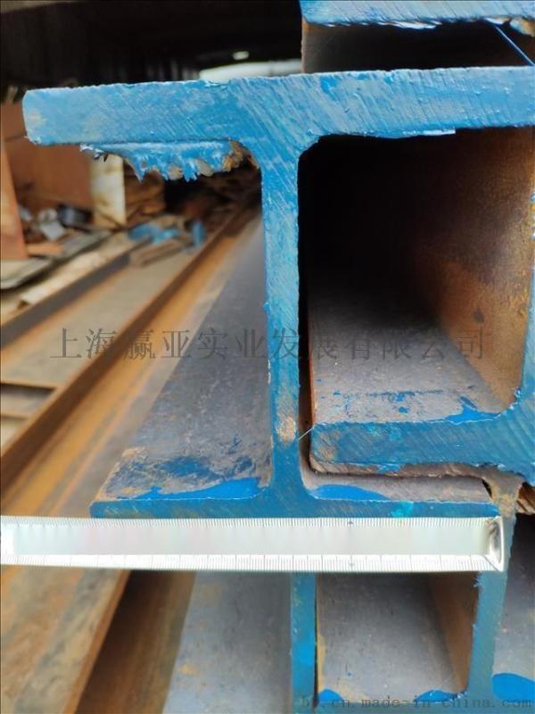 山河欧标H型钢HE160A物流配货-方便快捷