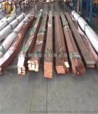 TP1磷脱氧铜板材,高导电