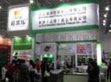展台搭建 武汉展览会特装展台设计制作工厂供应