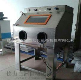 小型湿式手动喷砂机 环保不锈钢水喷砂机 除锈喷砂机