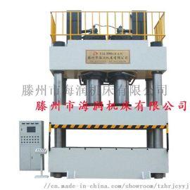 玻璃钢化粪池压机 四柱三梁模压机