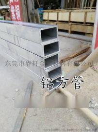 6063铝方管 特大口径易车铝方管 零切零卖