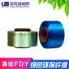 金霞化纖 150D36F有光有色滌綸絲FDY