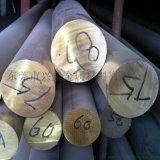 供应现货ZCuSn10Zn2锡青铜棒,锡青铜板